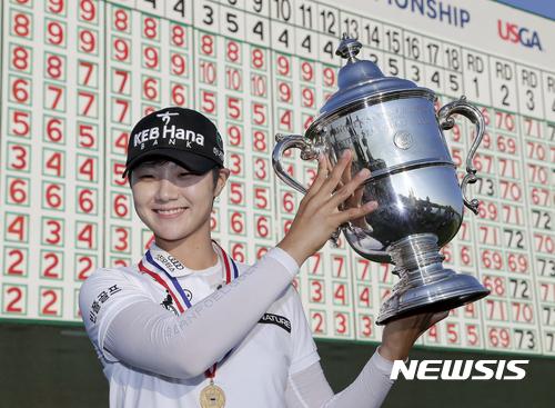 프로골퍼 박성현이 제 72회 US 여자오픈에서 우승했다./사진=뉴시스