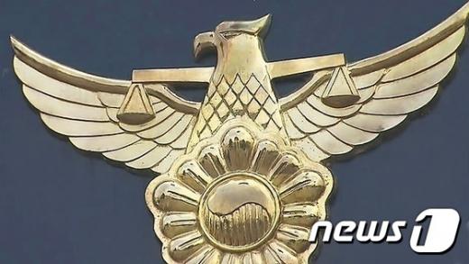 경찰 로고 /뉴스1 DB.