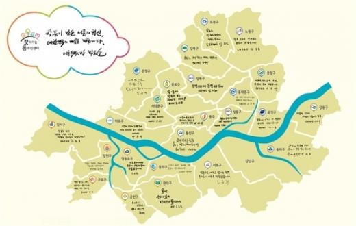 찾아가는 동주민센터를 운영 중인 자치구 구청장들이 메시지를 작성한 지도.(서울시 제공)© News1