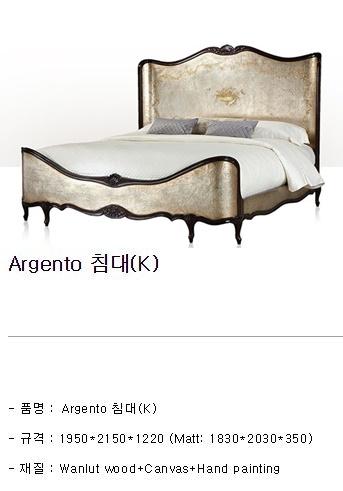 /사진=한국가구 홈페이지