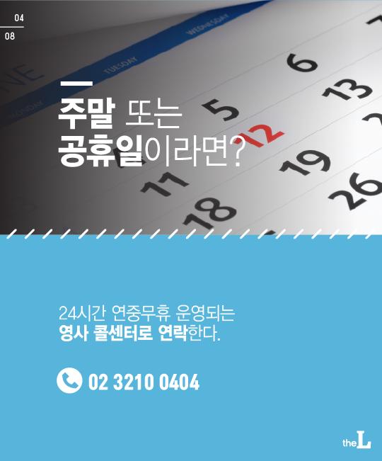 [카드뉴스] 해외에서 여권을 잃어버리면?