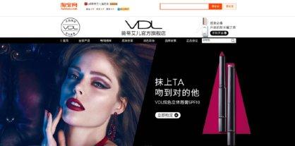LG생활건강 'VDL', 中 티몰 입점…색조 시장 공략