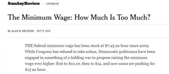 앨런 크루거 미국 프린스턴대 교수가 2015년 10월 뉴욕타임스(NYT)에 게재한 기고문 일부/사진=뉴욕타임스 캡처