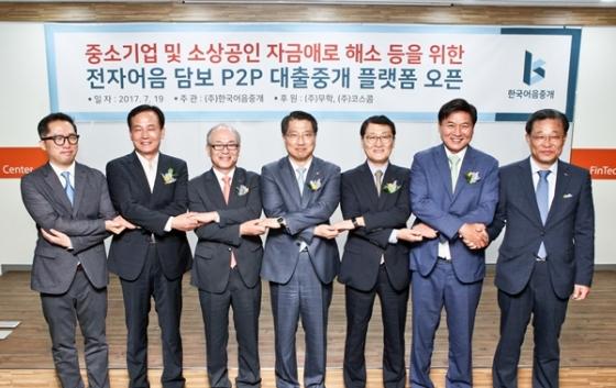 무학-코스콤, 한국어음중개 오픈식 개최