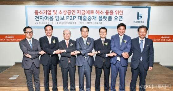 무학, 코스콤과 공동 출자해 한국어음중개 오픈