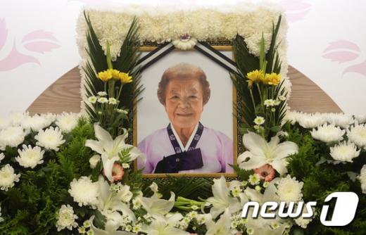[사진]분당차병원 장례식장에 마련된 故 김군자 위안부 피해자 할머니의 빈소