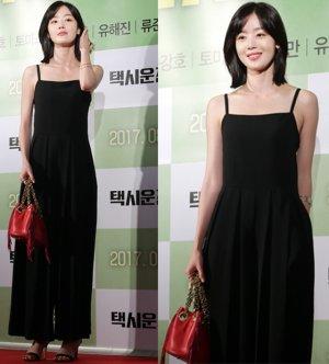 한선화, 블랙 드레스같은 '점프 슈트' 패션…