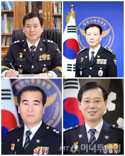 경찰청 차장에 박진우…치안정감 4명 승진 인사