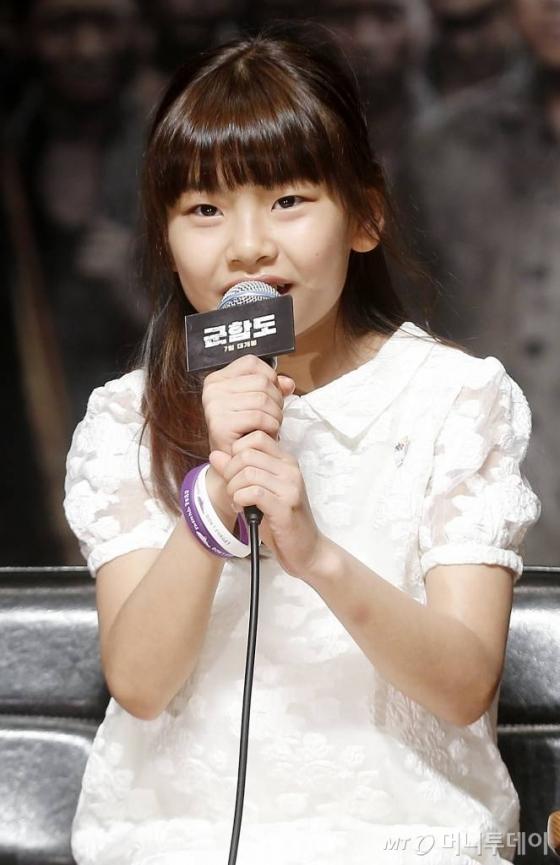 배우 김수안.