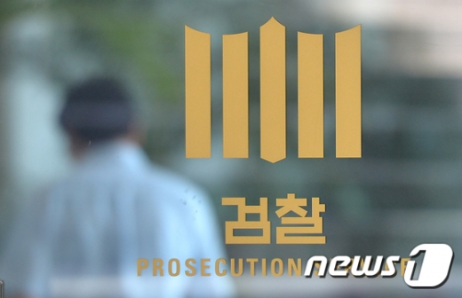 법무부, 검찰 인사위 열어…이르면 내일 결과 발표(종합)