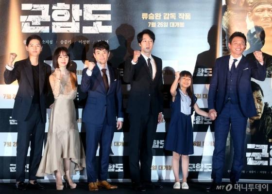 19일 오후 서울 용산CGV에서 열린 영화 '군함도' 언론시사 및 간담회에 참석하고 있다.