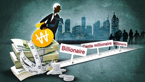 당신은 부자입니까?…대한민국에서 부자로 불리려면 - 머니투데이 뉴스
