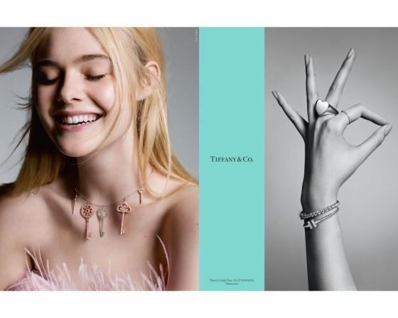 엘르 패닝/사진제공=티파니(Tiffany & Co.)