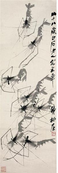 치바이스의 대표작인 '새우'(1948). /사진=예술의전당