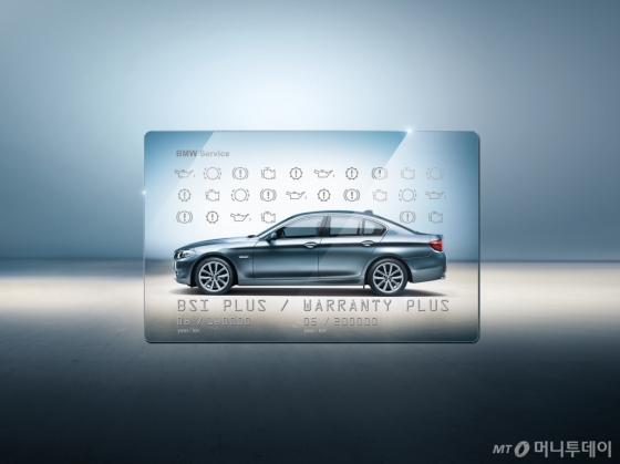 BMW 그룹 코리아가 8월 한달간 소모품 교환과 정기 점검 서비스를 5년·10만km에서 8년·16만km로 연장해 주는 상품 'BSI(BMW Service Inclusive) 플러스' 상품을 20% 할인해준다./사진제공=BMW 코리아