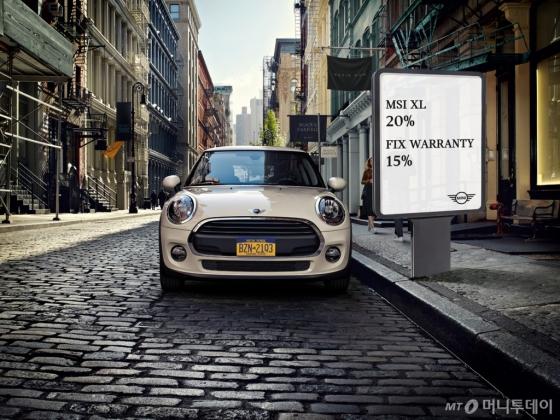미니(MINI)도 8월 한달간 소모품 교환과 점검 서비스를 5년·5만km에서 5년·10만km까지 연장해주는 'MSI(MINI Service Inclusive) XL'을 20% 할인해 판매한다./사진제공=BMW 코리아