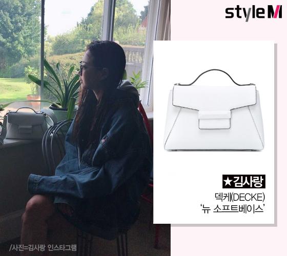 [★그거어디꺼] '일상 패션' 김사랑 가방