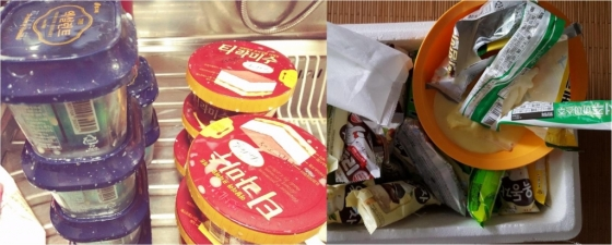 녹은 상태로 배송된 아이스크림./사진=온라인 커뮤니티