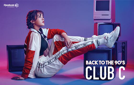 가수 전소미/사진제공=리복 클래식