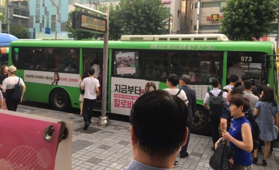 2일 저녁 목동역 인근 버스정류장 전경. 앞문에 승객들이 대거 몰린 가운데 일부 승객들이 뒷문으로 탑승하고 있다./사진=남형도 기자