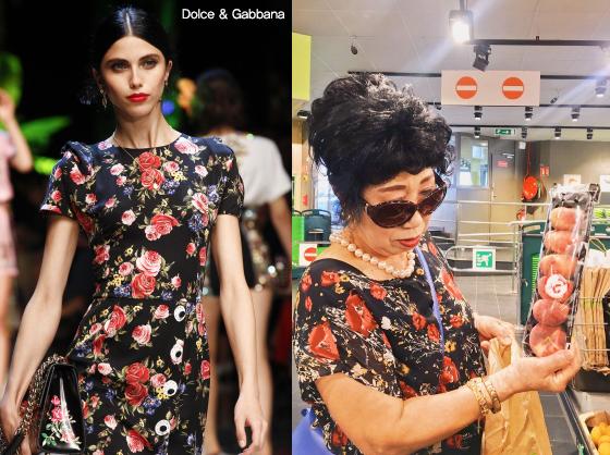 /사진=Dolce & Gabbana, 박막례 할머니 인스타그램
