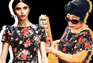 美 '보그'도 인정한 박막례 할머니 패션…어떻길래?