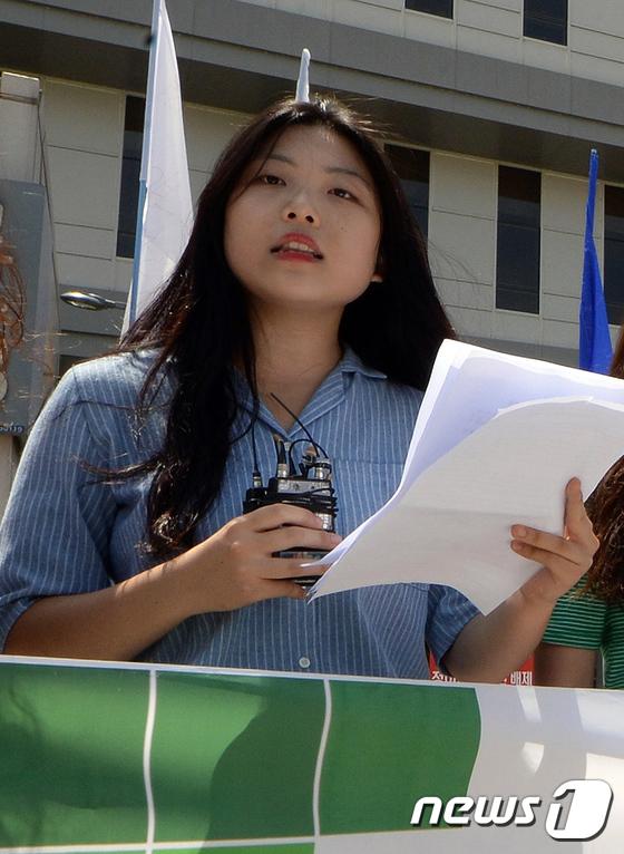 박정은 전국교육대학생연합 의장.© News1 장수영 기자