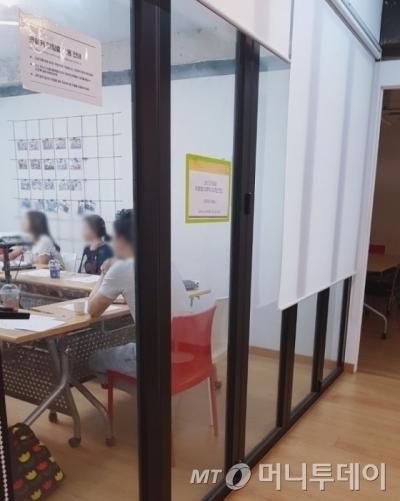 퇴사학교 수업이 진행되고 있는 강의실. /사진=이재은 기자