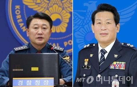 이철성 경찰청장(왼쪽), 강인철 중앙경찰학교장/사진제공=경찰청