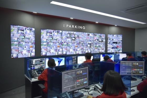 파킹클라우드의 클라우드 서버 기반 통합관제센터 내부/사진제공=파킹클라우드