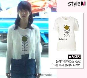 [★그옷어디꺼] '구해줘' 서예지 티셔츠