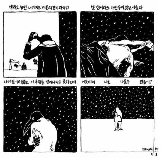 /사진=최준희 인스타그램