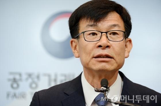 김상조 공정거래위원장/사진제공=공정거래위원회