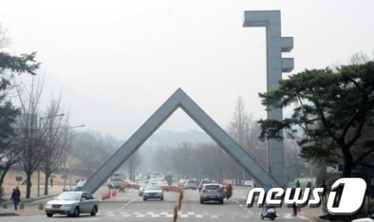 서울대학교 정문 전경./사진=뉴스1