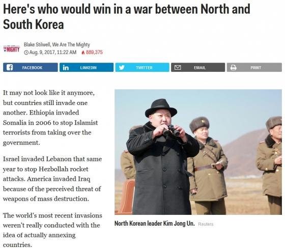 """""""남한과 북한, 전쟁하면 승리자는 누구?"""""""