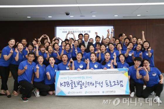 이동걸(맨 뒷줄 가운데) 산업은행 회장이 지난 11일 서울 여의도 산업은행 본점에서 열린 고려인 대학생과의 간담회에서 참여 학생들과 한자리에 모여 화이팅을 외치고 있다./사진제공=산업은행<br />
