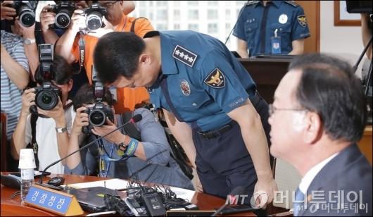 이철성 경찰청장이 13일 오후 3시 서울 서대문구 미근동 경찰청사에서 열린 경찰 지휘부 화상 회의에서 대국민 사과를 했다./사진=김창현 기자<br />
