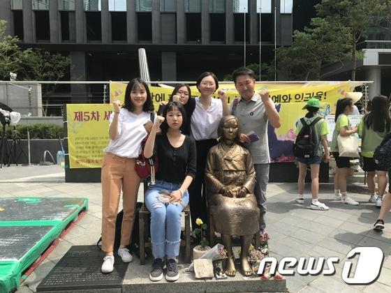(김해분성여고 역사동아리 '스포트라이트' 제공) © News1