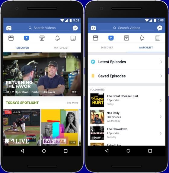 페이스북이 조만간 정식 출시할 예정인 동영상 전용 탭 '와치'. /사진제공=페이스북.