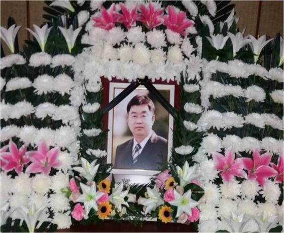 지난 11일 다음 '아고라'에 송교사 부인이 올린 사진.