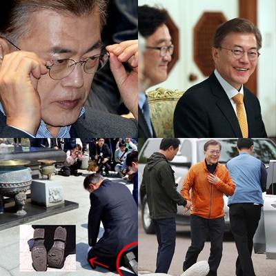 문재인 대통령의 안경, 강치넥타이, 등산복, 구두(윗줄 왼쪽부터 시계방향)/사진=뉴스1, 리얼스토리 tv 캡처