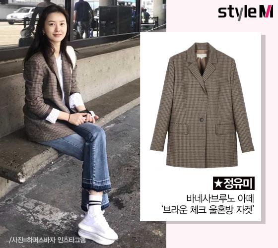 [★그옷어디꺼] '공항 패션' 정유미 재킷