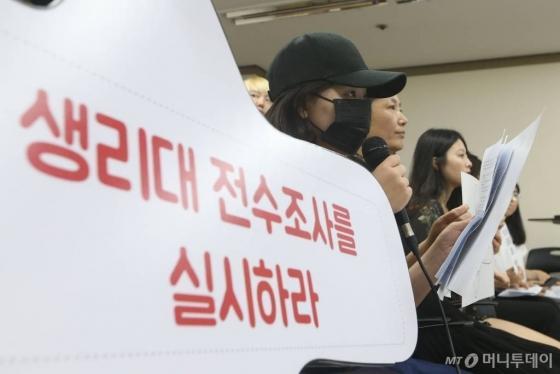24일 오전 서울 중구 환경재단에서 열린 여성환경연대 주최 '릴리안 생리대 부작용 사태 관련 일회용 생리대 안전성 조사 촉구 기자회견'에서 한 피해자가 발언하고 있다.