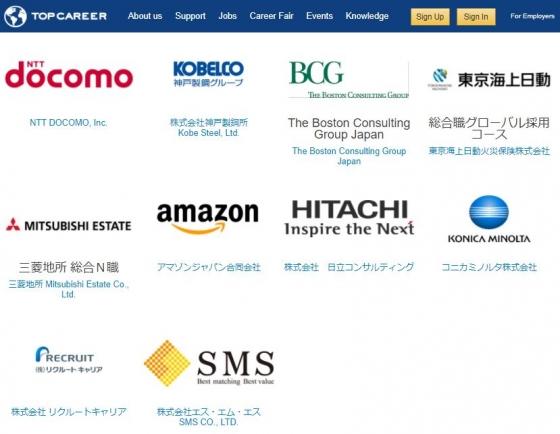 일본 취업정보 사이트의 구인 공고. 한국인도 뽑고 있는데, 영어와 일본어를 요구한다. 일본어가 부족한 지원자에게는 입사 이후 일본어 교육도 제공한다.  /사진=톱커리어 캡처
