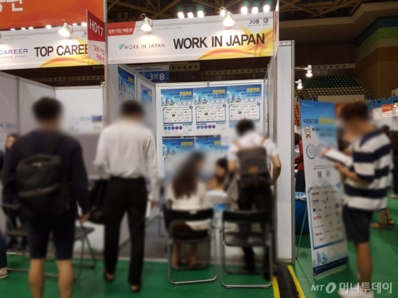 지난 5일 서울 성동구 한양대학교 올림픽체육관에서 열린 취업박람회. 일본기업전용관에서 구직자들이 일본취업 상담을 받고 있다. /사진=이재은 기자