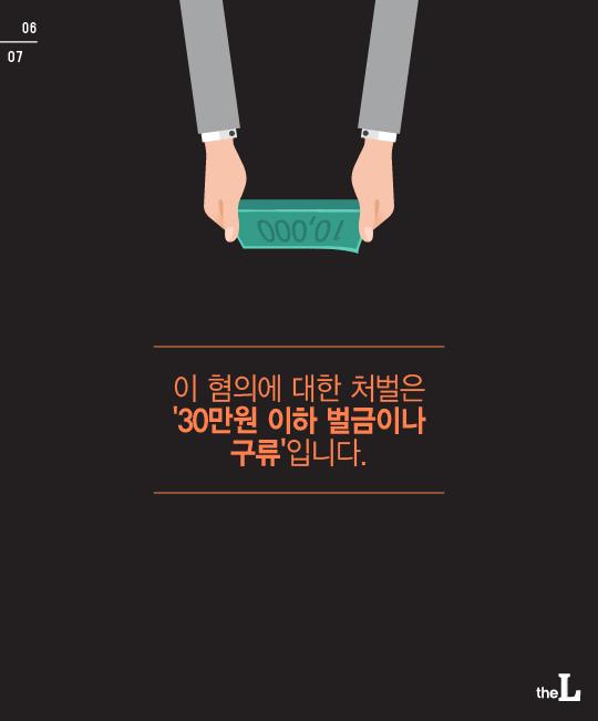 """[카드뉴스] """"깜짝이야!"""" 상향등 복수 스티커"""