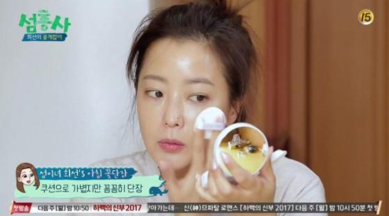 /사진=올리브TV·tvN '섬총사' 캡쳐