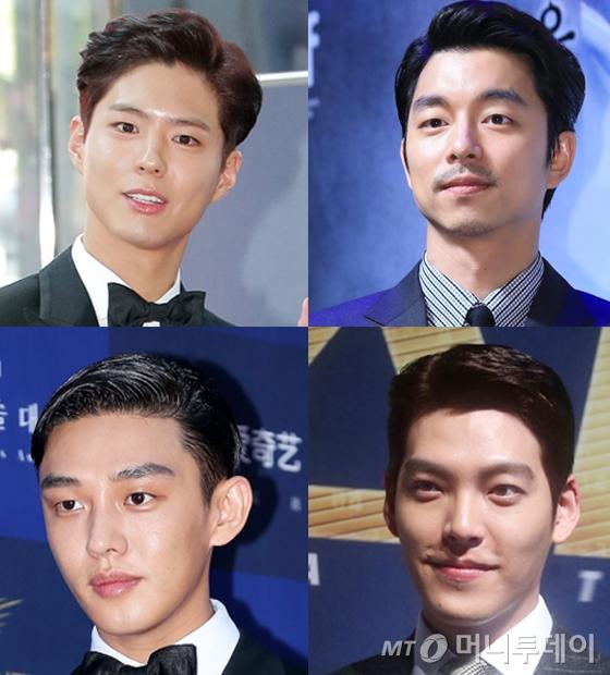 박보검, 공유, 김우빈, 유아인/사진=머니투데이DB