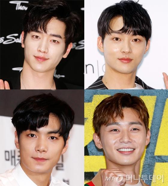 서강준, 박성우, 박서준, 김종현/사진=머니투데이DB