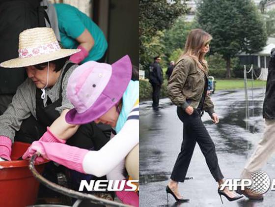 고무장갑을 낀채 수해복구 작업을 하고 있는 김정숙 여사(왼쪽)와 킬힐을 신고 텍사스주로 떠나는 멜라니아 트럼프 여사. /사진제공=뉴시스, AFPBBNews=뉴스1